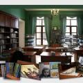 Зал литературы стран Ближнего, Среднего Востока и Африки