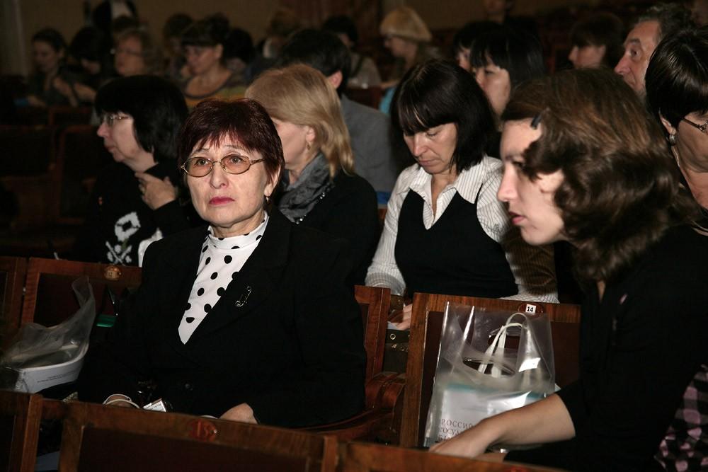 Всероссийское совещание по вопросам