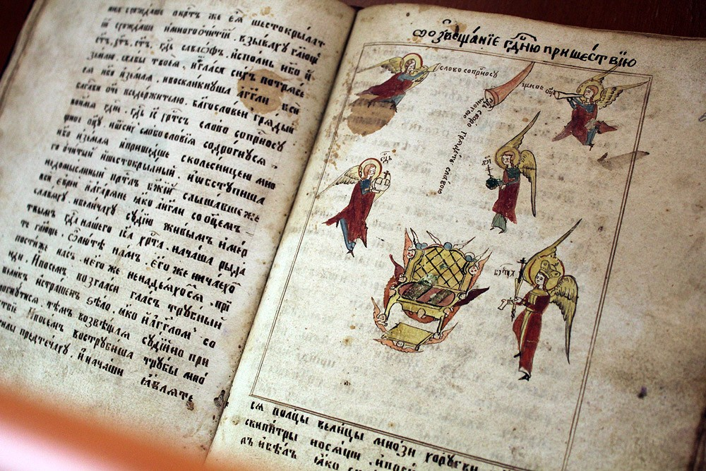 Переводная древнерусская литература