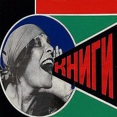 http://leninka-ru.livejournal.com/148454.html