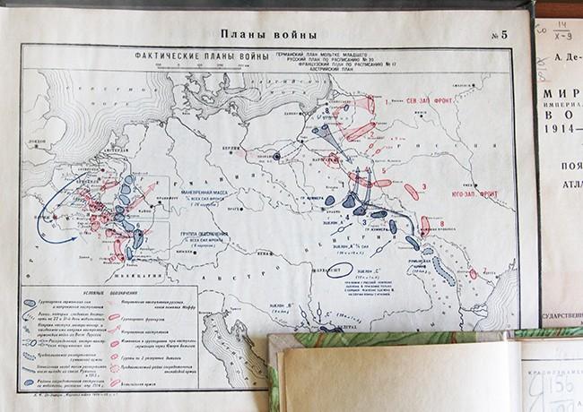 Атлас схем Первой мировой