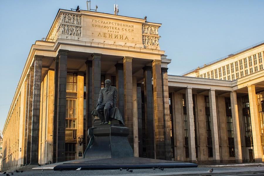 библиотека имени ленина москва официальный веб-сайт концерты