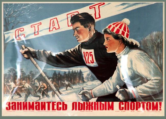 Плакаты зима картинки