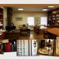 Зал корейской литературы