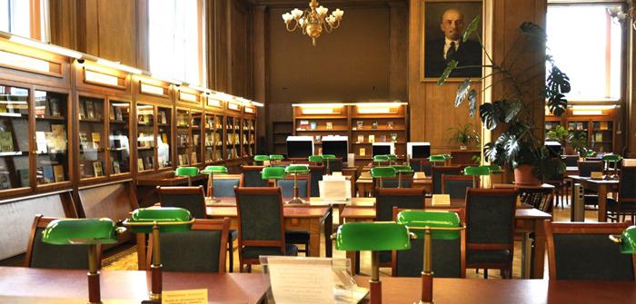 Читальные залы