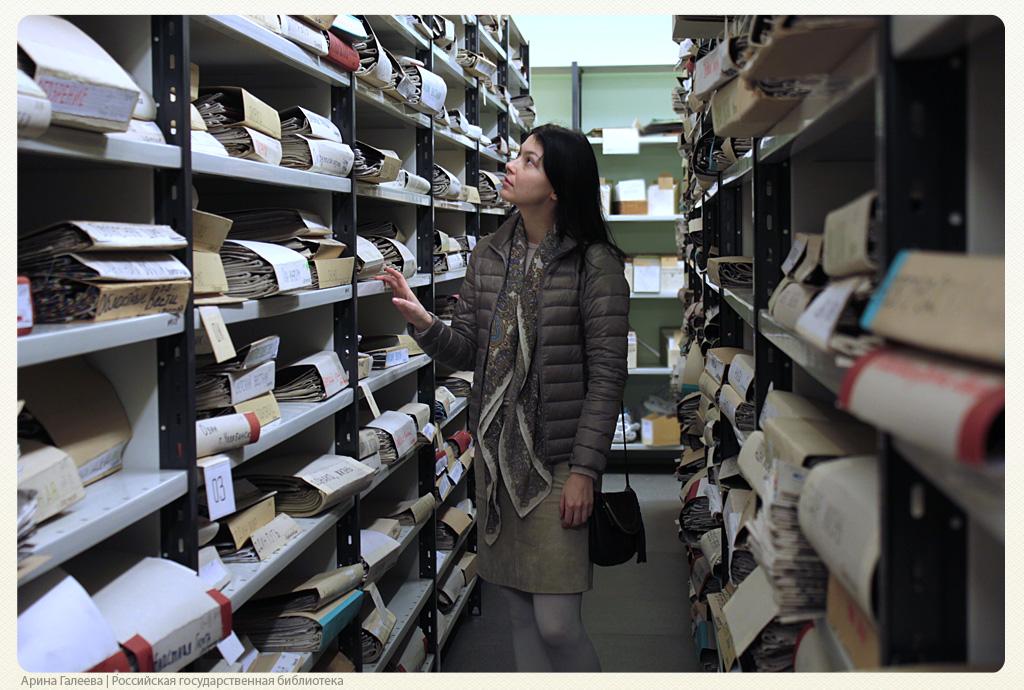 Библиодень в Химках  Любая из этих диссертаций доступна для работы в читальном зале На экскурсиях в отделе диссертаций были продемонстрированы самые оригинальные с точки
