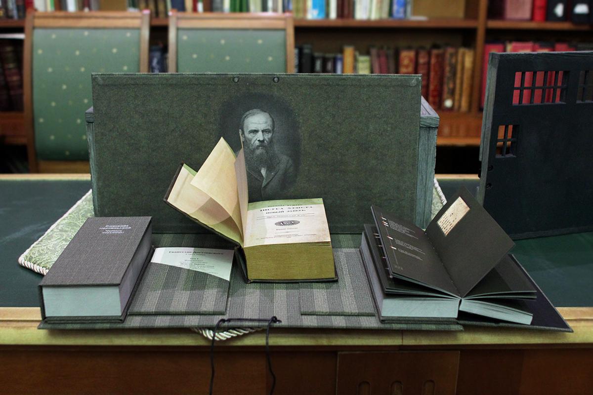 Презентация «Евангелия Достоевского» в Российской государственной библиотеке