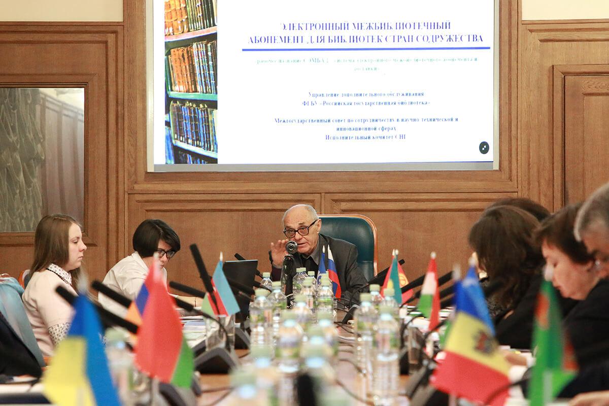 На IX заседании Секции по межбиблиотечному абонементу. Фото: Мария Говтвань, РГБ