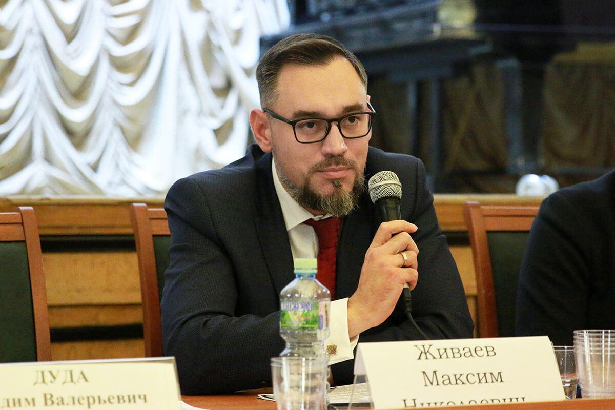 Фото: Мария Говтвань, РГБ