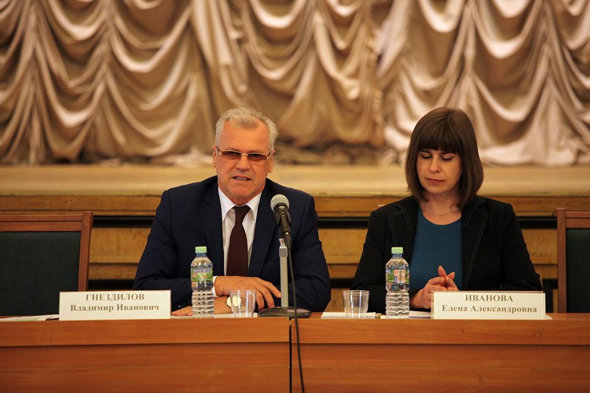 Владимир Иванович Гнездилов, Елена Александровна Иванова