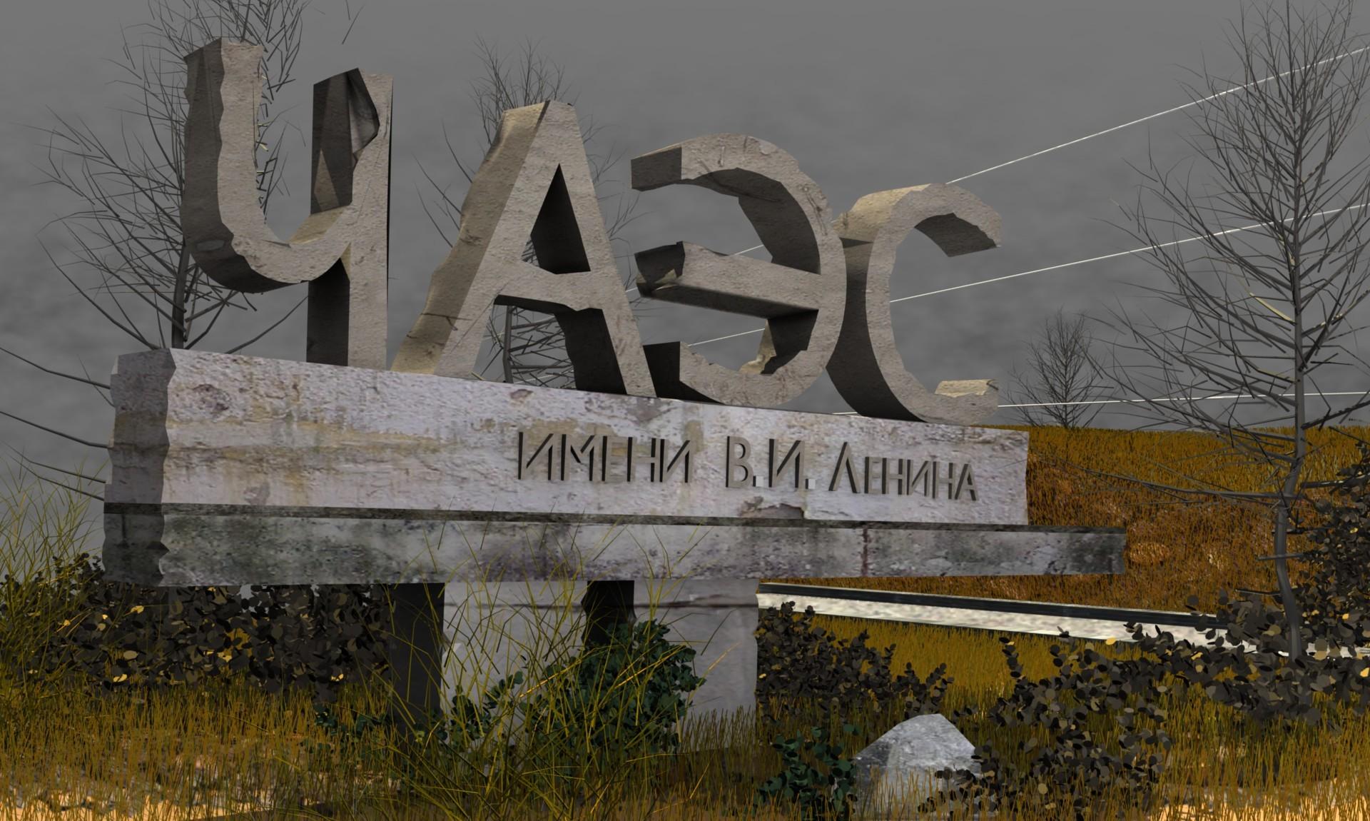 Картинки по запросу Авария на чернобыльской аэс