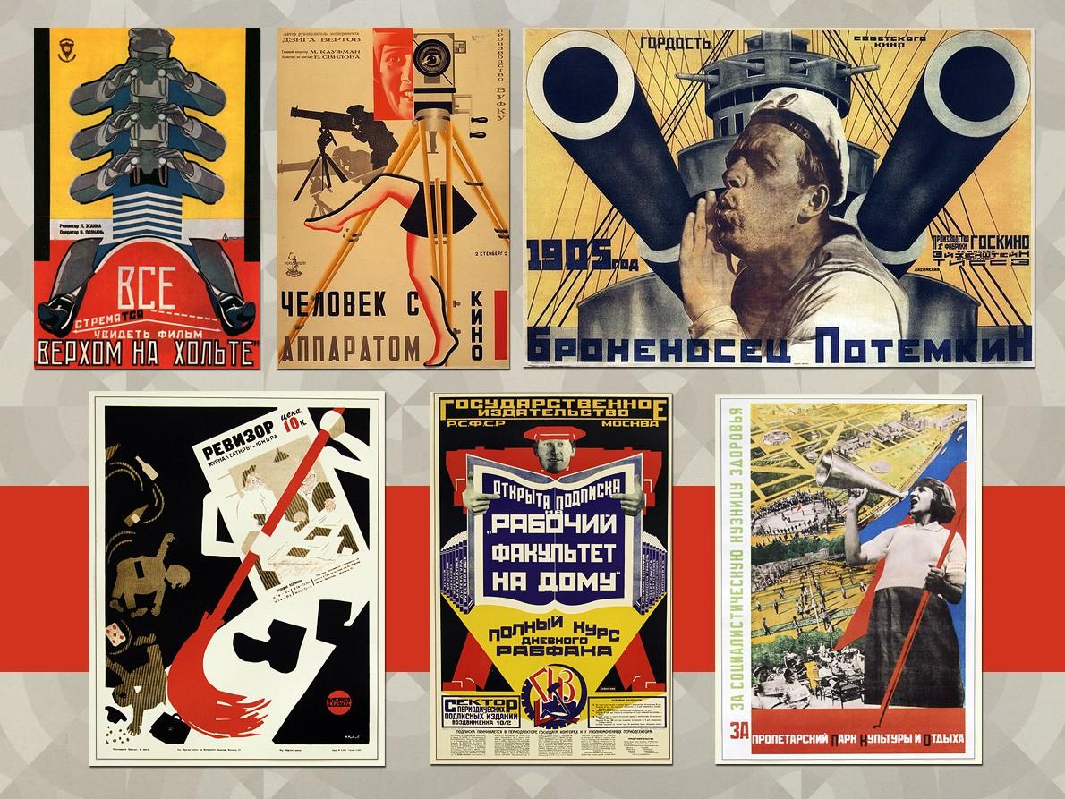 Русский авангард книга скачать